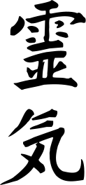 ideogramme-reiki
